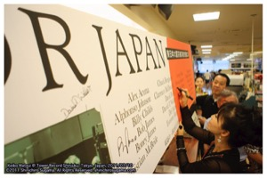 Jazz for Japan Autograph Session July 2011