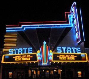 Modesto State Theater August 2011