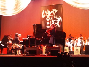 Jazz for Japan Legends September 2011