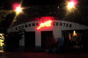 Kuumbwa Jazz Center August 2012