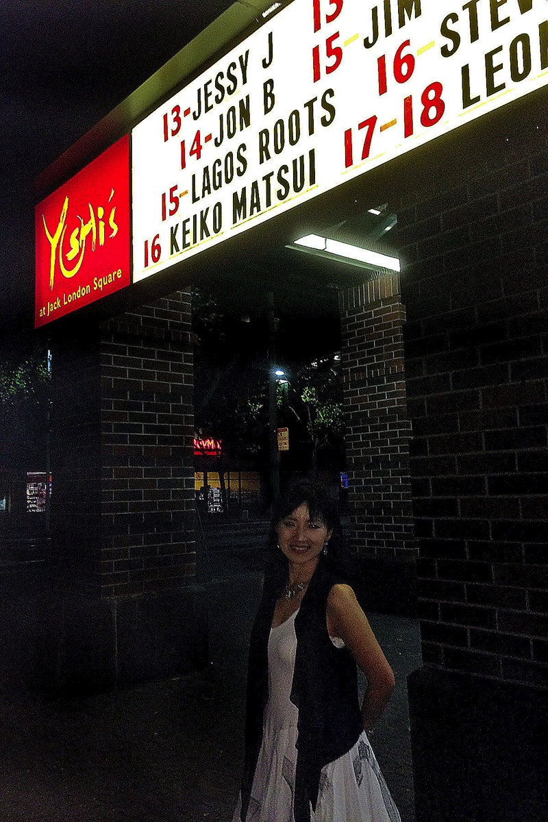 Yoshis Oakland August 2015